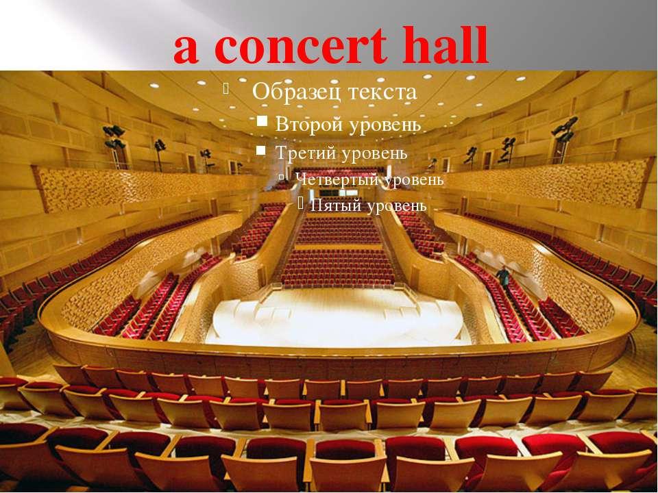 a concert hall