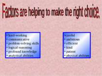 hard-working communicative problem-solving skills logical reasoning profound ...