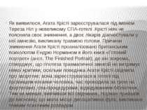 Як виявилося, Агата Крісті зареєструвалася під іменем Тереза Ніл у невеликому...