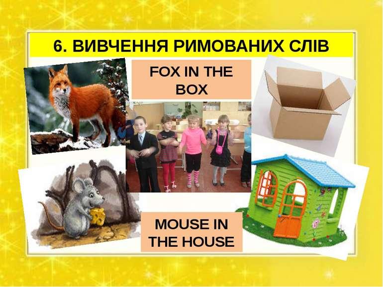6. ВИВЧЕННЯ РИМОВАНИХ СЛІВ FOX IN THE BOX MOUSE IN THE HOUSE
