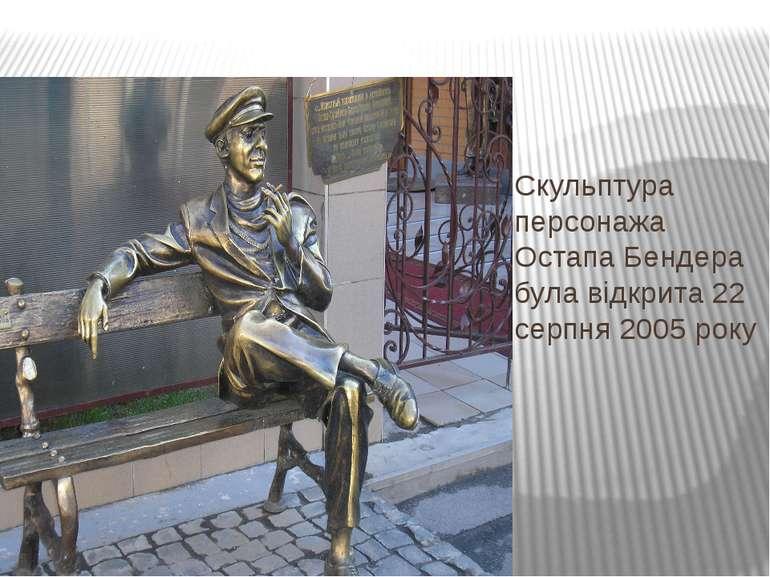 Скульптура персонажа Остапа Бендера була відкрита 22 серпня 2005 року