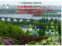 Homework - Write a letter to your pen-friend about Ukraine
