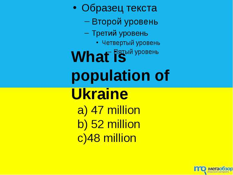 What is population of Ukraine a) 47 million b) 52 million c)48 million