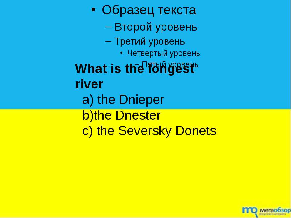 What is the longest river a) the Dnieper b)the Dnester c) the Seversky Donets