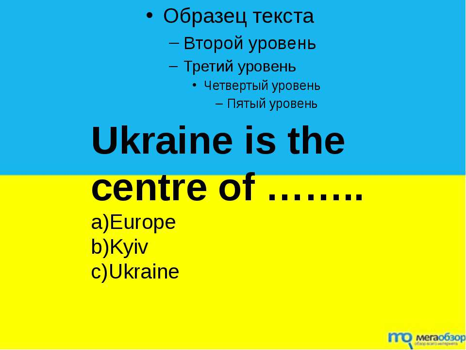 Ukraine is the centre of …….. a)Europe b)Kyiv c)Ukraine