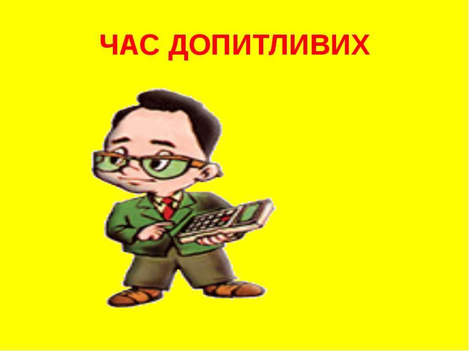 ? - 1563 р військовий діяч, козацький гетьман. Першозасновник Запорізької Січ...