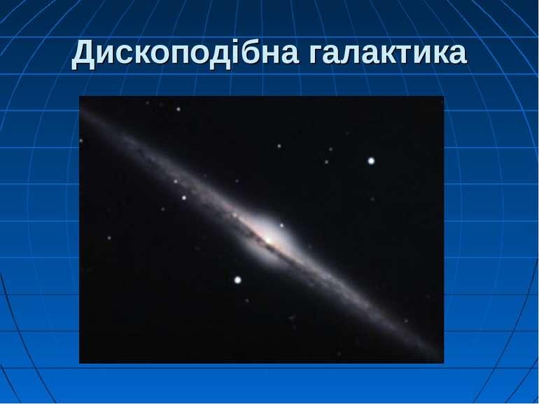 Дископодібна галактика