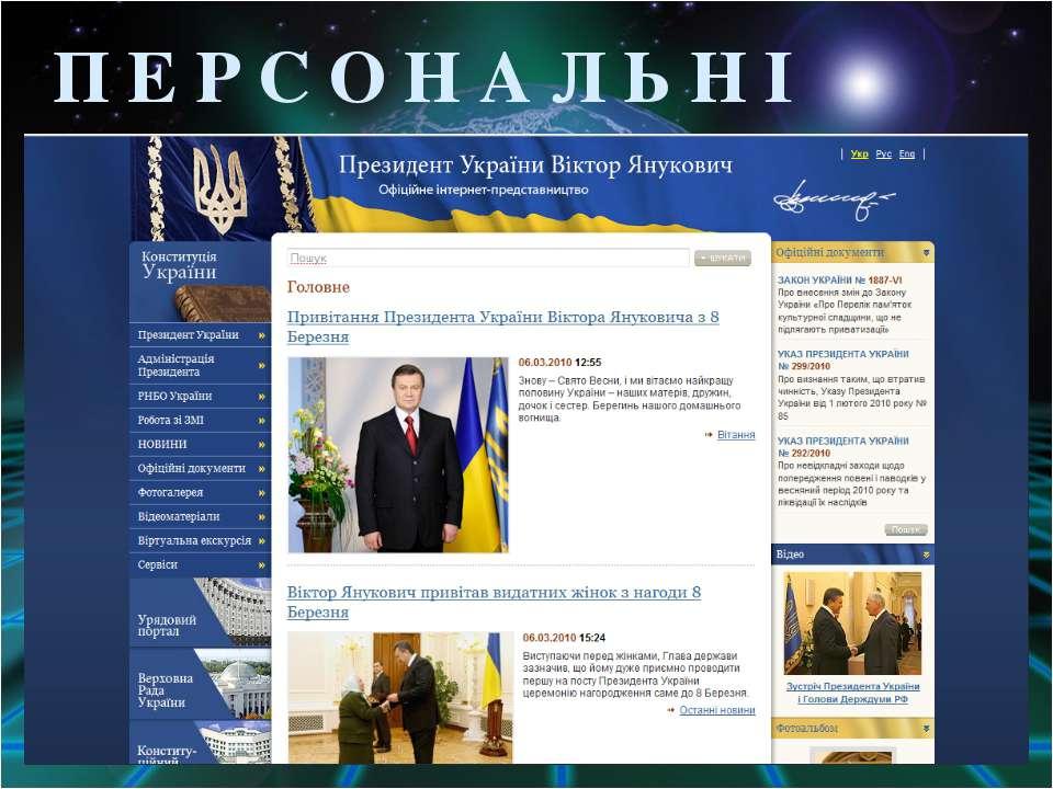 Друк Web-сторінок