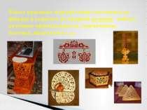 Много красивых изделий можно изготовить из фанеры и украсить их ажурной резьб...