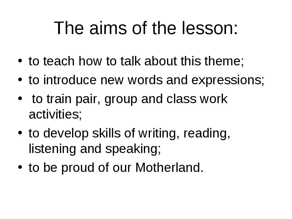 The aims of the lesson: to teach how to talk about this theme; to introduce n...