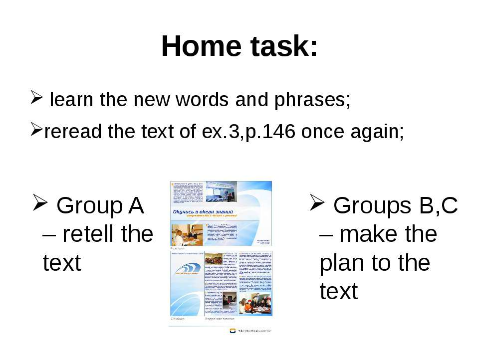 Home task: learn the new words and phrases; reread the text of ex.3,p.146 onc...