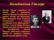 Походження Гітлера Адольф Гітлер народився 20 квітня 1889 у невеликому містеч...