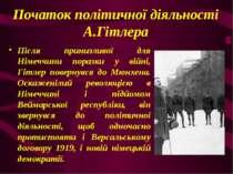 Початок політичної діяльності А.Гітлера Після принизливої для Німеччини пораз...