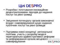 Цілі DESPRO Розробка і пілотування інноваційних децентралізованих підходів до...