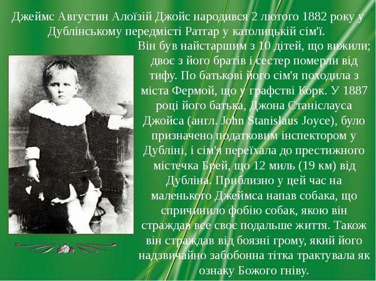 Він був найстаршим з 10 дітей, що вижили; двоє з його братів і сестер померли...
