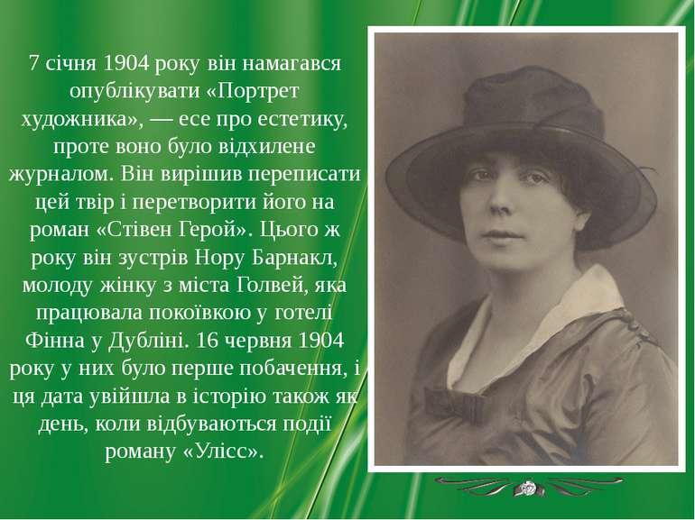7 січня 1904 року він намагався опублікувати «Портрет художника», — есе про е...