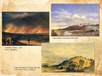 Пожежа в степу. 1848. Папір, акварель. Гористий берег острова Ніколая 1848-18...