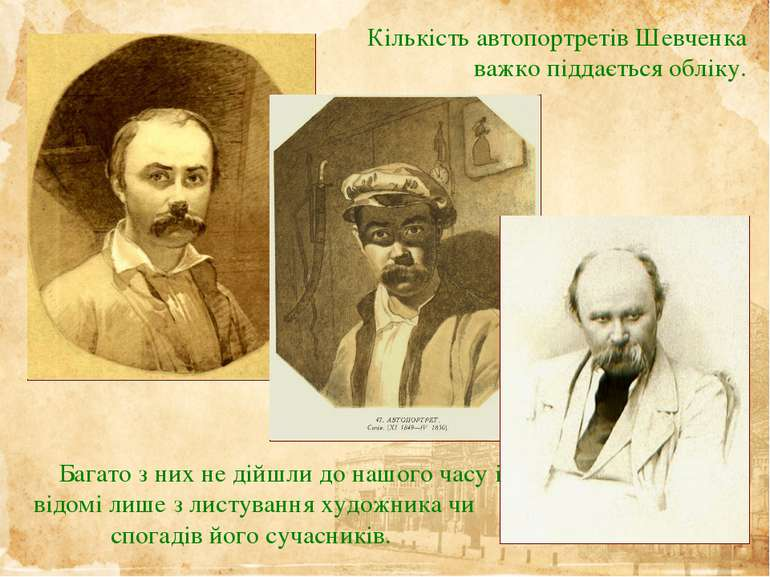 Багато з них не дійшли до нашого часу і відомі лише з листування художника чи...