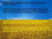 В 1908 році Гамалія перший доказав, що висипний тиф передається вошами. Багат...