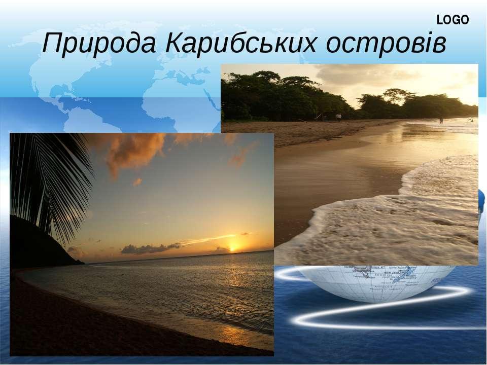 Природа Карибських островів LOGO