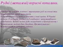 Рудні (металеві) корисні копалини. Україна має поклади залізних і марганцевих...