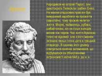 Народився на острові Паросі, син аристократа Телесікла і рабині Еніко. Не маю...