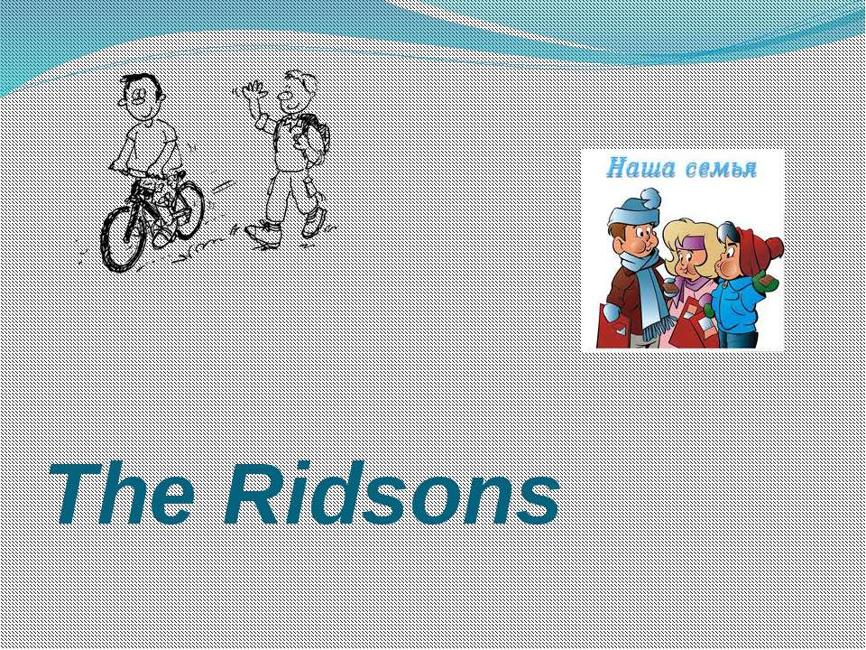 The Ridsons