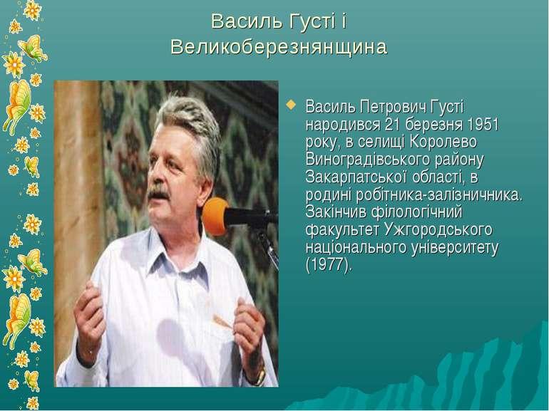 Василь Густі і Великоберезнянщина Василь Петрович Густі народився 21 березня ...