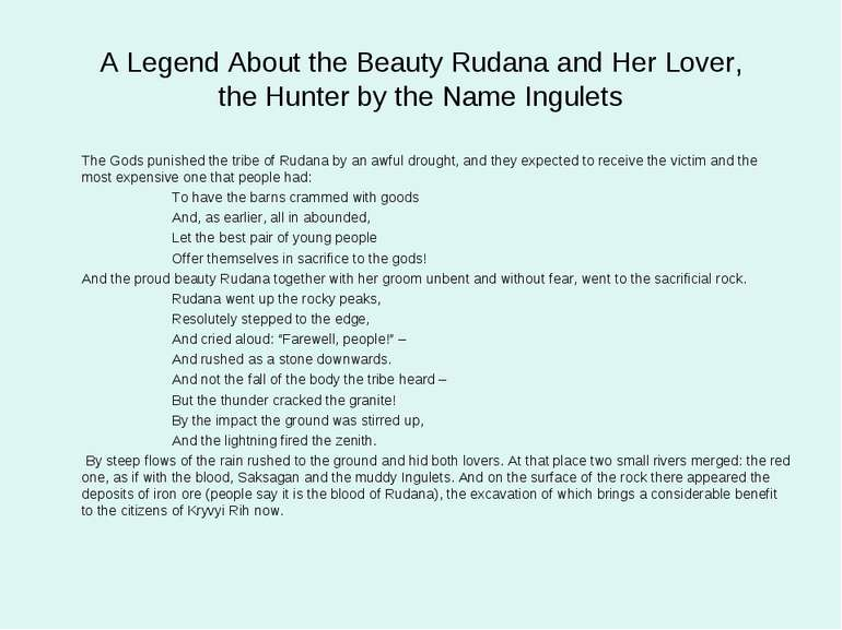 A Legend About the Beauty Rudana and Her Lover, the Hunter by the Name Ingule...