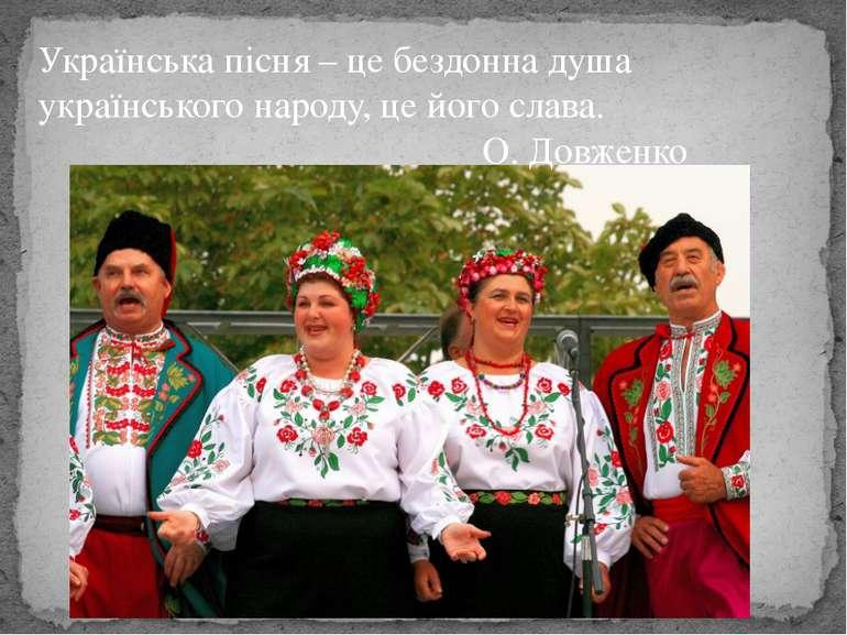 металлоискателем (медный наше життя прикольна презентація на українській мові лечить сухой