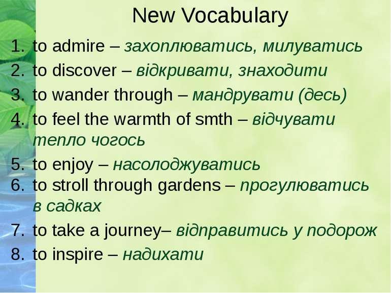 New Vocabulary to admire – захоплюватись, милуватись to discover – відкривати...