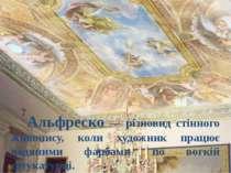 Альфреско — різновид стінного живопису, коли художник працює водяними фарбами...