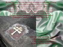На Карловом мосту есть барельеф, на котором изображен момент гибели святого. ...