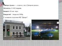 """""""Дніпро -АРЕНА"""" «Дніпро-Арена»—стадіону містіДніпропетровськ. Місткість: ..."""