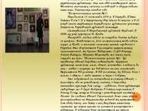 Євгенія Гапчинська - одна з найбільш знаменитих українських художниць, яка ма...