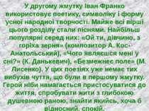 У другому жмутку Іван Франко використовує поетику, символіку і форму усної на...