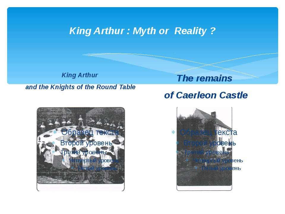 King Arthur : Myth or Reality ? King Arthur and the Knights of the Round Tabl...