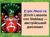 Е ріх Лясо та (Erich Lassota von Steblau) — австрійський дипломат.