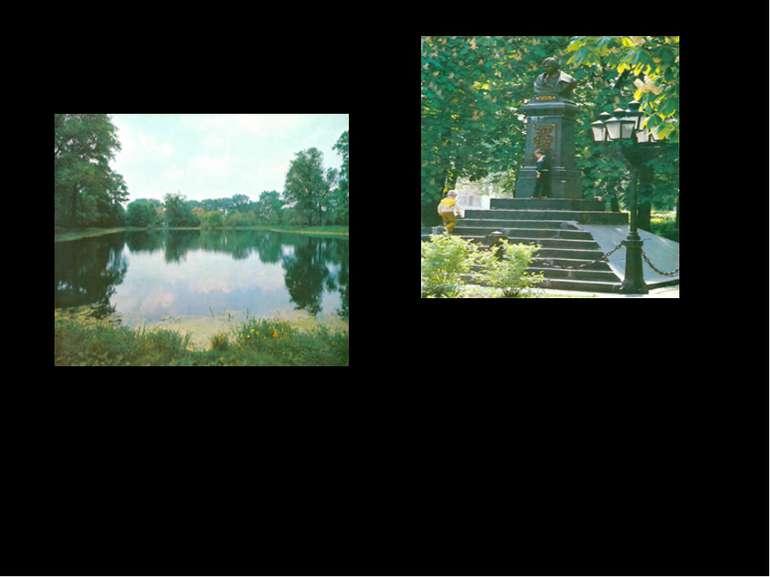 Недалеко від міста через річку Остер, на площі перед університетом стоїть пам...
