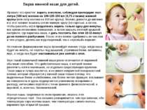 Варка манной каши для детей. Правило это простое: варить в молоке, соблюдая п...