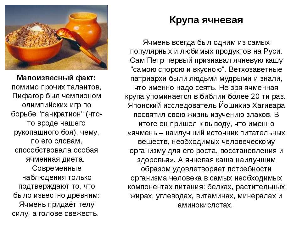 Малоизвесный факт: помимо прочих талантов, Пифагор был чемпионом олимпийских ...