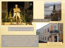 Пам'ятник Булгакову у Києві біля будинка Булгакових. Андріївський узвіз, 13. ...