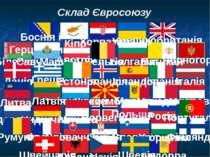 Росія Польща Норвегія Склад Євросоюзу Австрія Білорусь Данія Греція Словенія ...