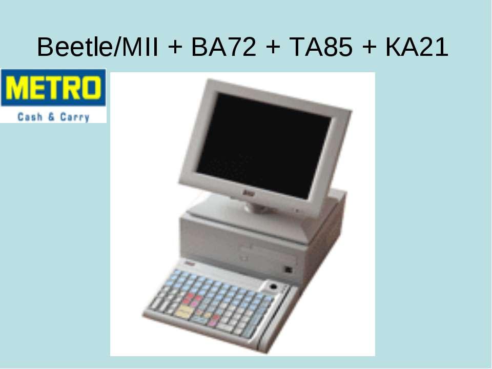 Beetle/MII + BA72 + TA85 + КА21