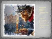 """2009 рік - фільм Роберта Земекеса """" Різдвяна історія """" (США) Екранізація пові..."""