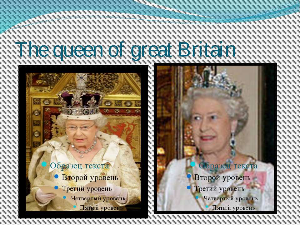 The queen of great Britain