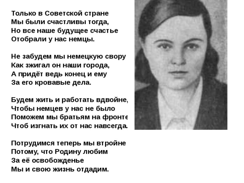 Стихотворение Нины Герасимовой Живу я на свете, люблю я природу В науках я сч...