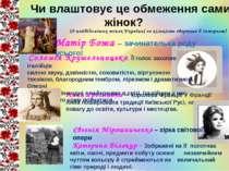 Анна Ярославна – королева Франції! У Франції Анна поширювала традиції Київськ...