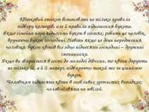 Квітковий етикет встановлює не тільки правила підбору кольорів, але й правила...