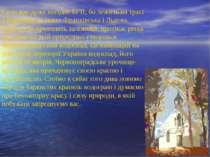 Село має дуже вигідне ЕГП, бо лежить на трасі з Чорткова до Івано-Франківська...